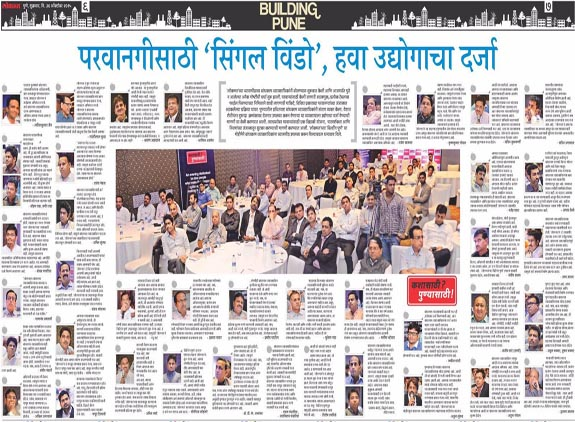news images